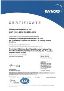 Management System as Per GB/T 19001-2016 / ISO 9001 : 2015