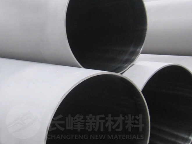 Simple Introduction of Seamless Pipes & Welded Pipes.