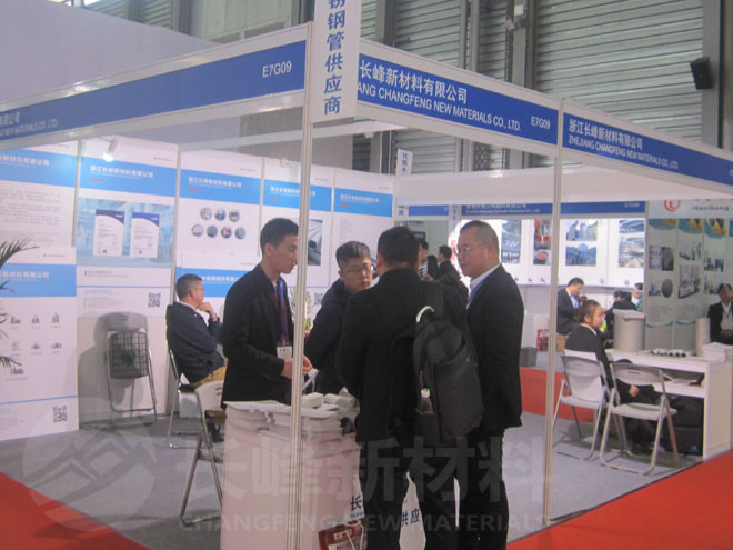 We have Sucessfully Finished Exhibition of Meta + Metallurgy China 2019