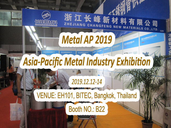 See you at METAL AP 2019, Bangkok, Thailand!