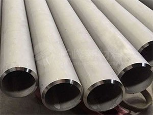 Austenitic Stainless Steel Seamless Pipes